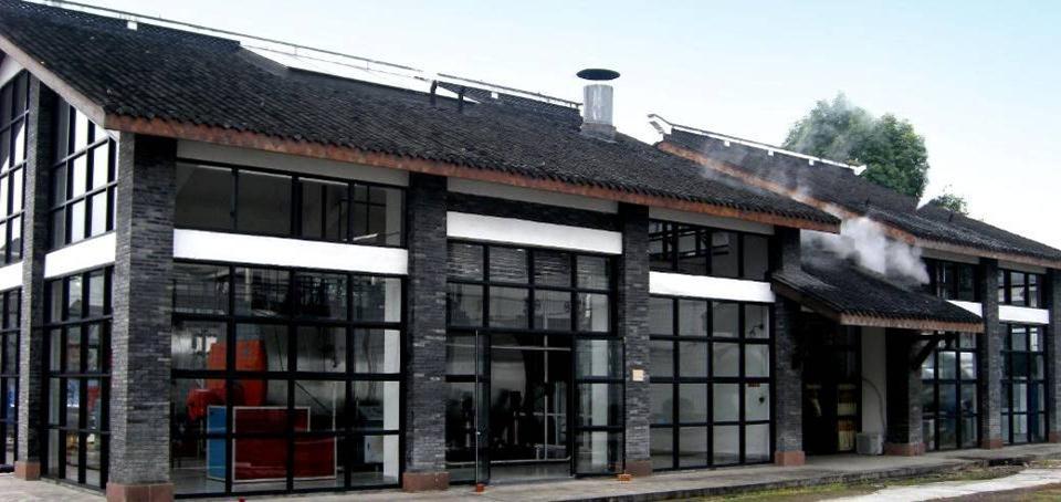 Wenjun Distillery